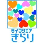 my032061さんの福祉型の共同住宅のロゴ(きらり)への提案