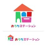 近藤工務店の住宅ショウルーム【おうちステーション】のロゴへの提案