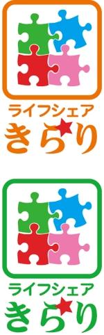 cpo_mnさんの福祉型の共同住宅のロゴ(きらり)への提案