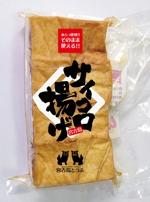 chikara406さんのサイコロ揚げパッケージ制作依頼への提案