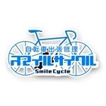 moritomizuさんの「smile cycle」のロゴ作成への提案
