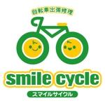 yumikuro8さんの「smile cycle」のロゴ作成への提案
