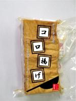 sabatoranekoさんのサイコロ揚げパッケージ制作依頼への提案