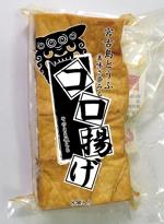 maecocoさんのサイコロ揚げパッケージ制作依頼への提案