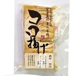 kireiさんのサイコロ揚げパッケージ制作依頼への提案