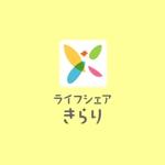 ol_zさんの福祉型の共同住宅のロゴ(きらり)への提案