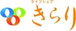 hisakingさんの福祉型の共同住宅のロゴ(きらり)への提案