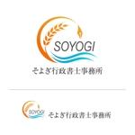 行政書士事務所「そよぎ行政書士事務所」のロゴ作成への提案