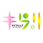 saiga005さんの福祉型の共同住宅のロゴ(きらり)への提案