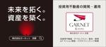 京都駅新幹線のエスカレーター見附広告(看板:H1,380㎜ × W3,080㎜)のデザインへの提案