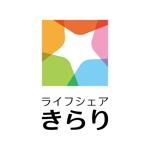 nabeさんの福祉型の共同住宅のロゴ(きらり)への提案