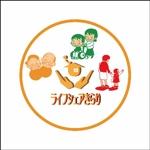 manokanajpさんの福祉型の共同住宅のロゴ(きらり)への提案