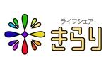nagai_naoさんの福祉型の共同住宅のロゴ(きらり)への提案
