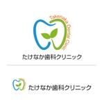 新規開業『たけなか歯科クリニック』のロゴ作成依頼への提案
