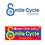 serve2000さんの「smile cycle」のロゴ作成への提案