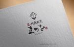 虎ノ門魚割烹のロゴへの提案