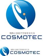 kuma-booさんの日本の宇宙開発を支える「株式会社コスモテック」のロゴ作成への提案