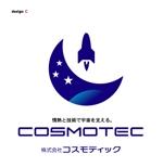 ing0813さんの日本の宇宙開発を支える「株式会社コスモテック」のロゴ作成への提案