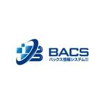 「バックス情報システム株式会社」のロゴ作成への提案