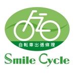 nam_350さんの「smile cycle」のロゴ作成への提案