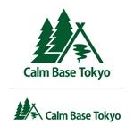 サウナ付キャンプサイト【Calm Base Tokyo】のロゴ作成への提案