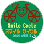 my032061さんの「smile cycle」のロゴ作成への提案