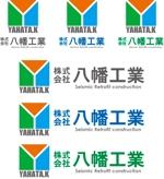 cpo_mnさんの建設会社のロゴ作成への提案
