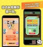AppStore, Google Playに掲載するアプリのスクリーンショットのデザイン作成への提案