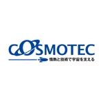 gaikumaさんの日本の宇宙開発を支える「株式会社コスモテック」のロゴ作成への提案