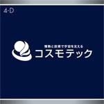 interistaさんの日本の宇宙開発を支える「株式会社コスモテック」のロゴ作成への提案