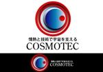 Shigekiさんの日本の宇宙開発を支える「株式会社コスモテック」のロゴ作成への提案