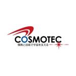 arizonan5さんの日本の宇宙開発を支える「株式会社コスモテック」のロゴ作成への提案