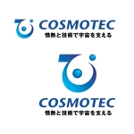 hdo-lさんの日本の宇宙開発を支える「株式会社コスモテック」のロゴ作成への提案
