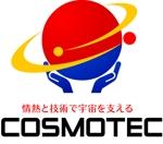 beecomさんの日本の宇宙開発を支える「株式会社コスモテック」のロゴ作成への提案