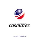 atomgraさんの日本の宇宙開発を支える「株式会社コスモテック」のロゴ作成への提案