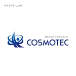 elect_romecaさんの日本の宇宙開発を支える「株式会社コスモテック」のロゴ作成への提案