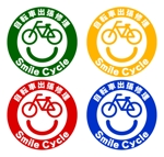 beecomさんの「smile cycle」のロゴ作成への提案