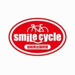 shigeoさんの「smile cycle」のロゴ作成への提案