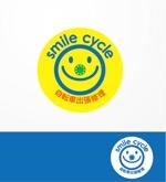 heartさんの「smile cycle」のロゴ作成への提案