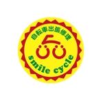 oo_designさんの「smile cycle」のロゴ作成への提案