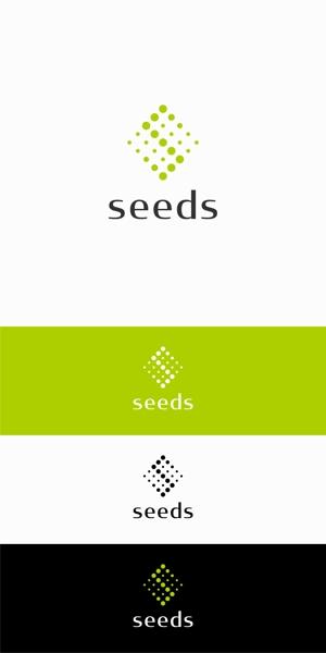 designdesignさんのディスプレイ資材販売会社「seeds」のロゴ制作への提案