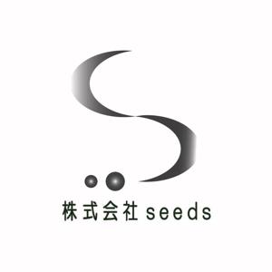 komorebi-lcさんのディスプレイ資材販売会社「seeds」のロゴ制作への提案