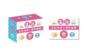 mafutaさんの道後温泉のスイーツショップの化粧箱デザインへの提案