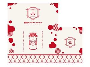 noza_rieさんの道後温泉のスイーツショップの化粧箱デザインへの提案