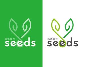 coresoulさんのディスプレイ資材販売会社「seeds」のロゴ制作への提案