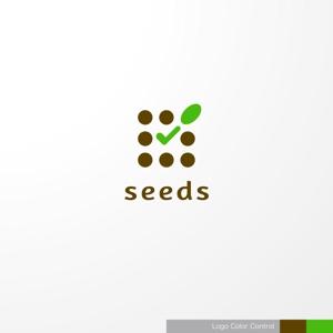 sa_akutsuさんのディスプレイ資材販売会社「seeds」のロゴ制作への提案