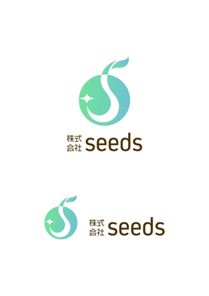 ryoichi_designさんのディスプレイ資材販売会社「seeds」のロゴ制作への提案