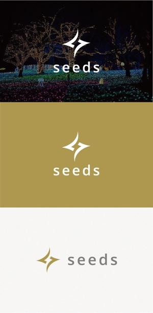 tanaka10さんのディスプレイ資材販売会社「seeds」のロゴ制作への提案