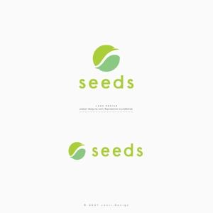 conii88さんのディスプレイ資材販売会社「seeds」のロゴ制作への提案