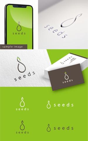 smoke-smokeさんのディスプレイ資材販売会社「seeds」のロゴ制作への提案